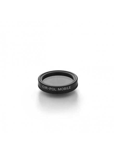 偏光鏡頭 CPL Filter