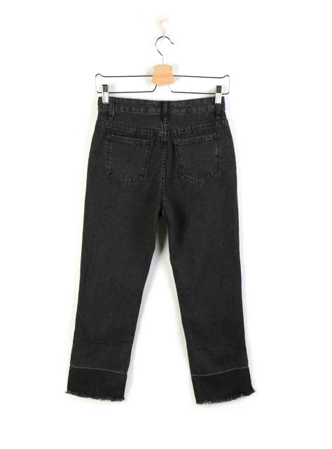 牛仔褲闊腿褲顯瘦九分褲