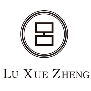 Lu XueZheng 呂
