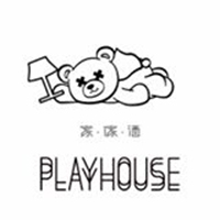 Playhouse家傢酒